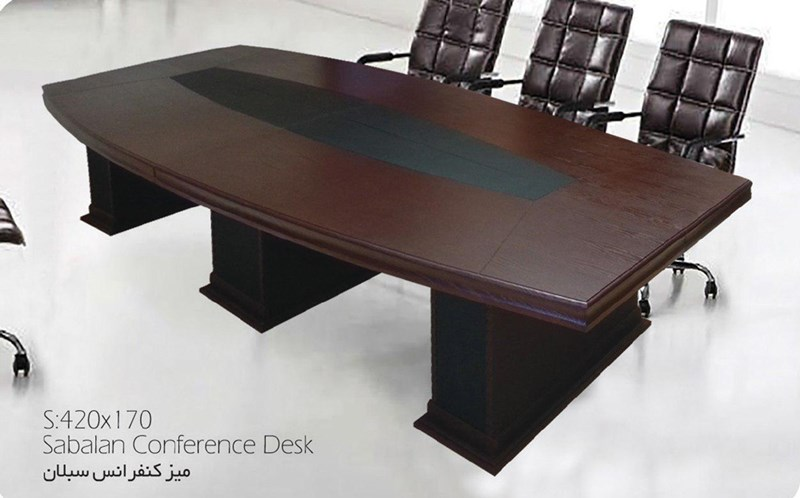 sabalan2 conference table
