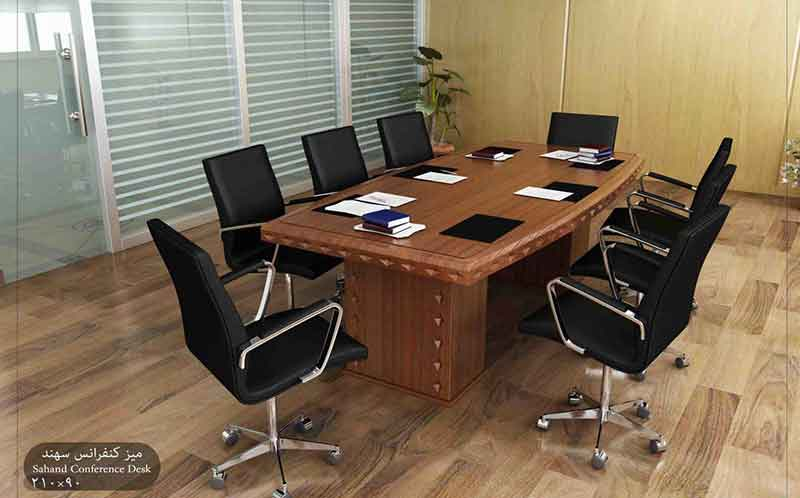 sahand2 conference table