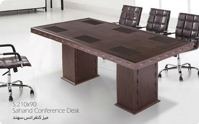 sahand conference table