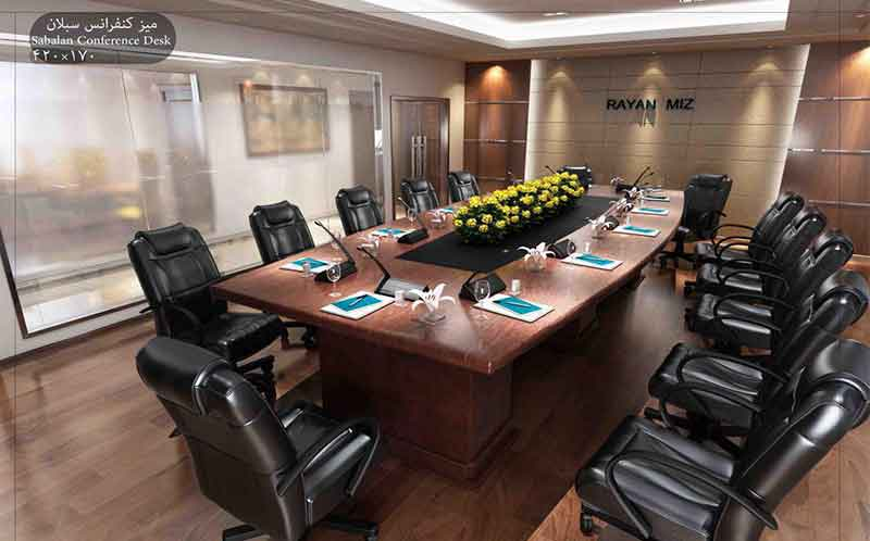 sabalan conference table