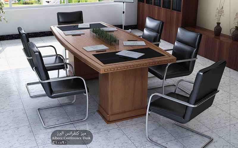 alborz conference table